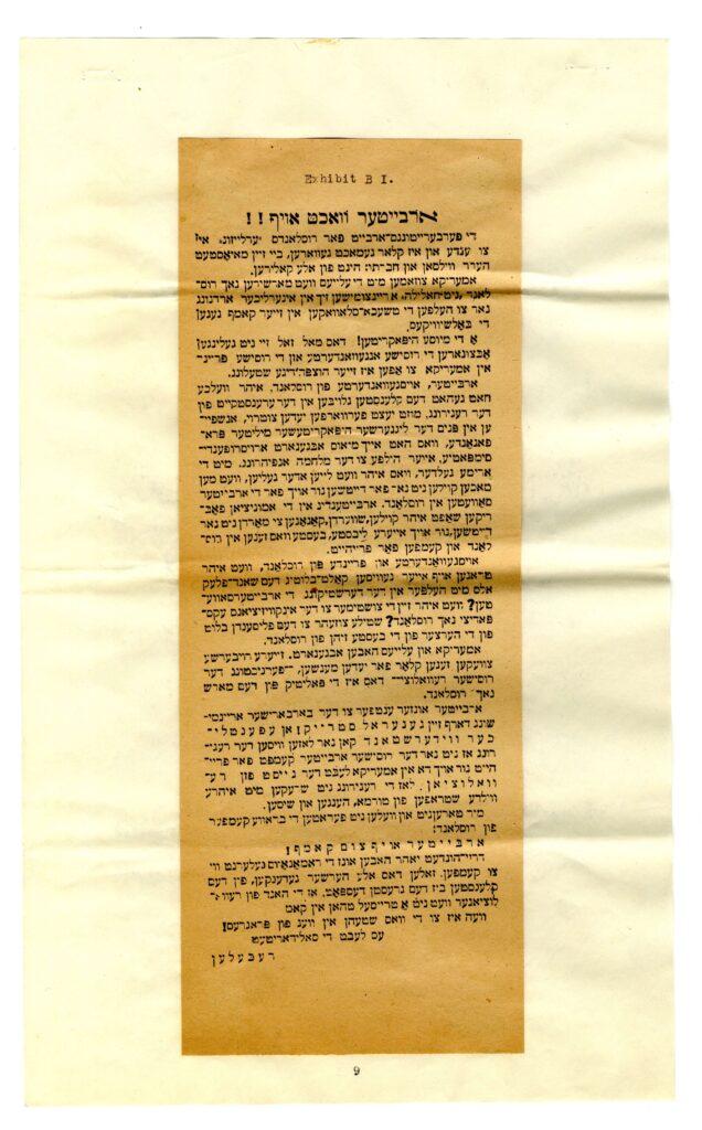 Yiddish Leaflet